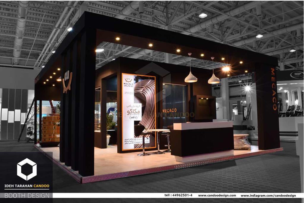 طراحی غرفه و غرفه سازی
