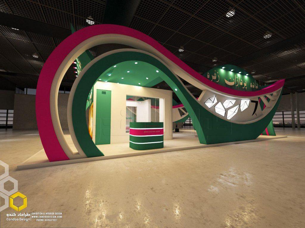 نمونه کار 1 1024x768 - آموزش طراحی غرفه