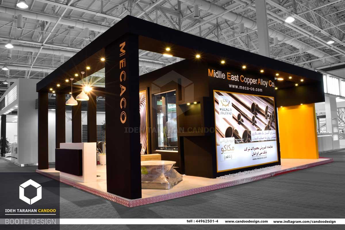 غرفه سازی مکاکو 2 - غرفه سازی شرکت مکاکو