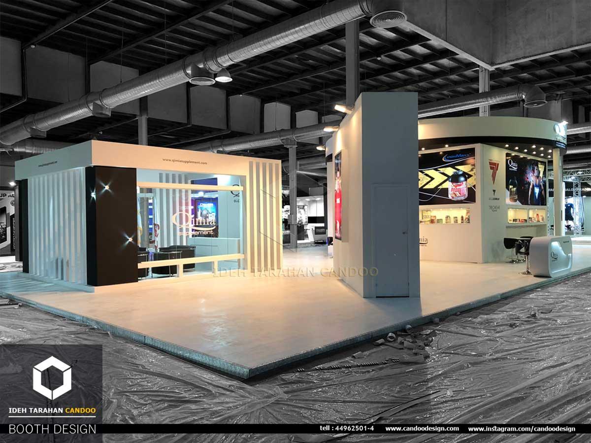 Untitled 12 1 - غرفه سازی شرکت کیمیا مکمل