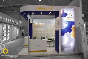 غرفه سازی شرکت آریا پروفیل