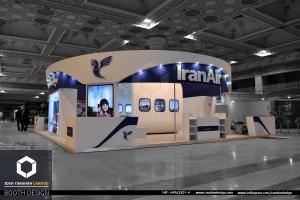 غرفه سازی شرکت ایران ایر (1) - غرفه سازی