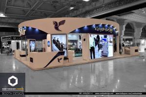 غرفه سازی شرکت ایران ایر (6)