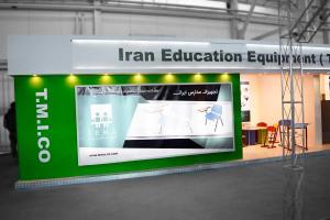 مدارس.jpg2 - غرفه سازی