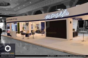 غرفه سازی شرکت راه آهن جمهوری اسلامی ایران (3) - غرفه سازی