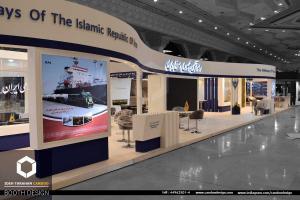 غرفه سازی شرکت راه آهن جمهوری اسلامی ایران (4)