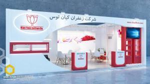 طراحی غرفه (31 - طراحی غرفه نمایشگاهی