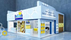 طراحی غرفه (41 - طراحی غرفه نمایشگاهی