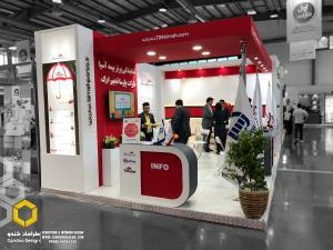 IMG 230011 - غرفه سازی