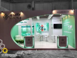 غرفه شرکت کارگزاری توسعه بانک صادرات