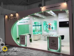2 - شرکت کارگزاری توسعه بانک صادرات