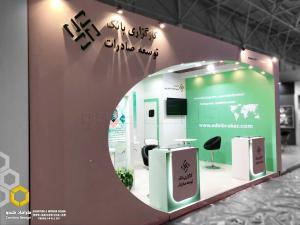 3 - شرکت کارگزاری توسعه بانک صادرات