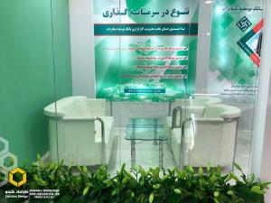4 - شرکت کارگزاری توسعه بانک صادرات
