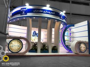 IMG 300911 - غرفه سازی نمایشگاهی