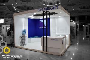 3 - غرفه سازی شرکت sinobright