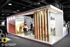 غرفه سازی شرکت وال آرتی