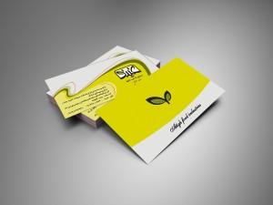 atigh - کارت ویزیت