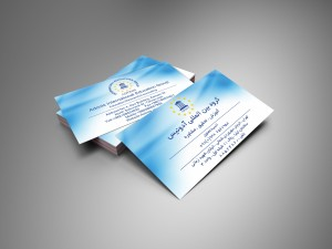bussiness card manavi - کارت ویزیت