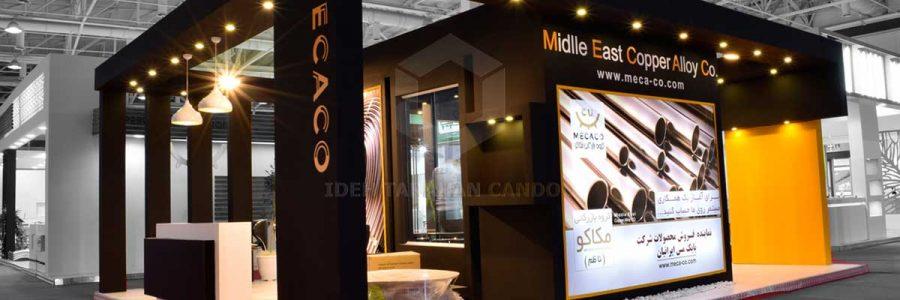 غرفه سازی شرکت مکاکو