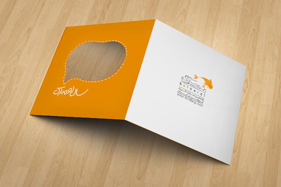 G Card 1 F - هدایای تبلیغاتی