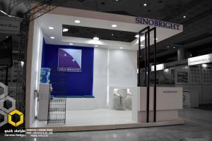 1 - غرفه سازی شرکت sinobright