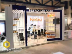 2 (2) - شرکت پترو ایلیا