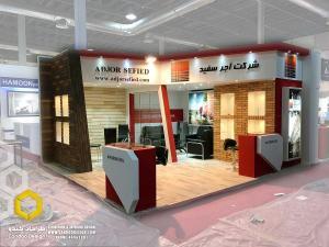 IMG 16541 - غرفه سازی شرکت آجر سفید