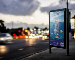 janson poster - هدایای تبلیغاتی