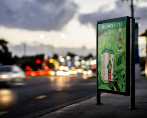 poster chai mahmood - هدایای تبلیغاتی