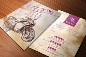 ryne siklet - هدایای تبلیغاتی